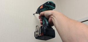 drill300